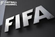 国際サッカー連盟(FIFA)