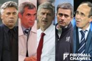 伝説のチーム