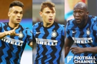20201112_inter_getty