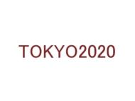 TOKYO2020女子