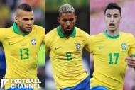 U24ブラジル